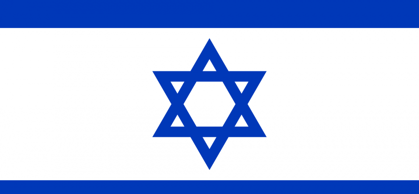 Israël vient de signer un accord de 500 millions de dollars avec la Jordanie pour l'importation du gaz naturel de l'Etat hébreu