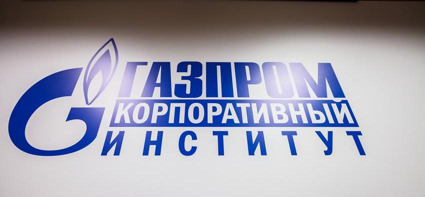 Gazprom Shell Baltic LNG gaz naturel liquéfié