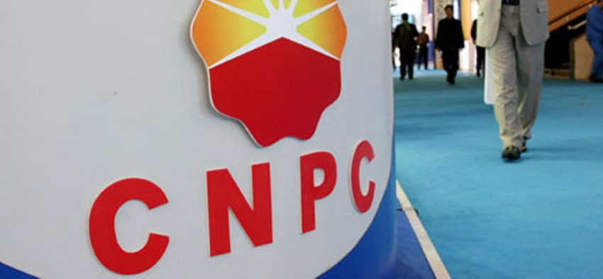 Gaz naturel Chine Mozambique