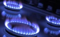 site abonnement gaz offre réglementée