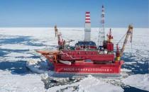 Alaska Etats-Unis gaz réserve Shell