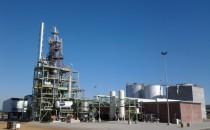Afrique du Sud Mozambique gaz naturel gaz de schiste