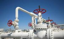 Rubis Reatile Gaz fusion GPL gaz