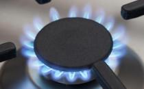 tarifs réglementés gaz prix baisse
