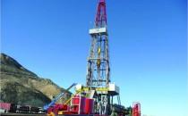 gaz Gharb Maroc puit Circle Oil