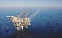 Italie Israël Egypte gaz ENI