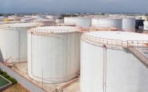 Engie Chine GNL gaz naturel liquéfié contrat