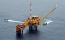 Kosmos Sénégal Mauritanie gaz gisement