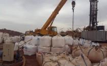 Algérie gaz raccordement progression gaz naturel Tizi-Ouzou