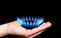 prix gaz baisse pétrole Engie ralentissement