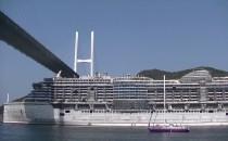 GNL transport de personnes navires croisières France Monde