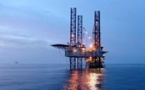 Egypte gaz naturel